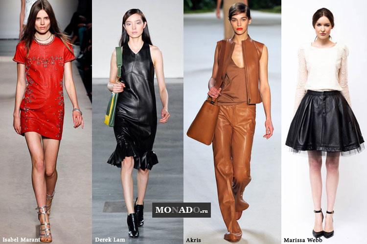 Тенденции сезона весна-лето 2013 - кожаная одежда