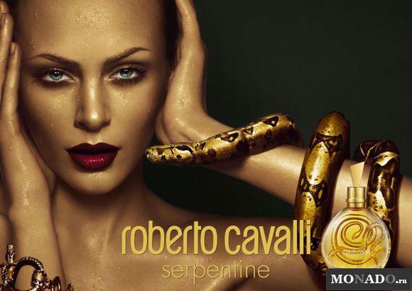 Духи Roberto Cavalli Serpenline