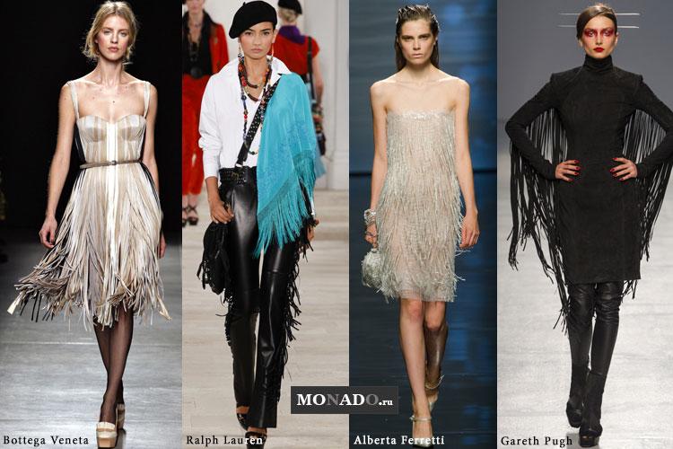 Тренды весенне-летнего сезона 2013 - бахрома в одежде и обуви