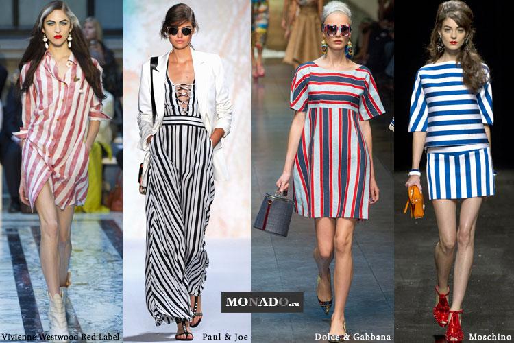 Тренды весенне-летнего сезона 2013 - полосатая одежда