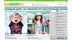 Интернет-магазин Kidmart.ru