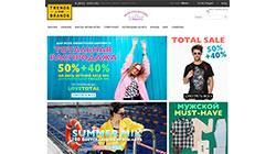 Интернет-магазин Trends Brands